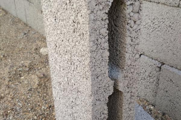 Перегородочный керамзитоблок 9 см